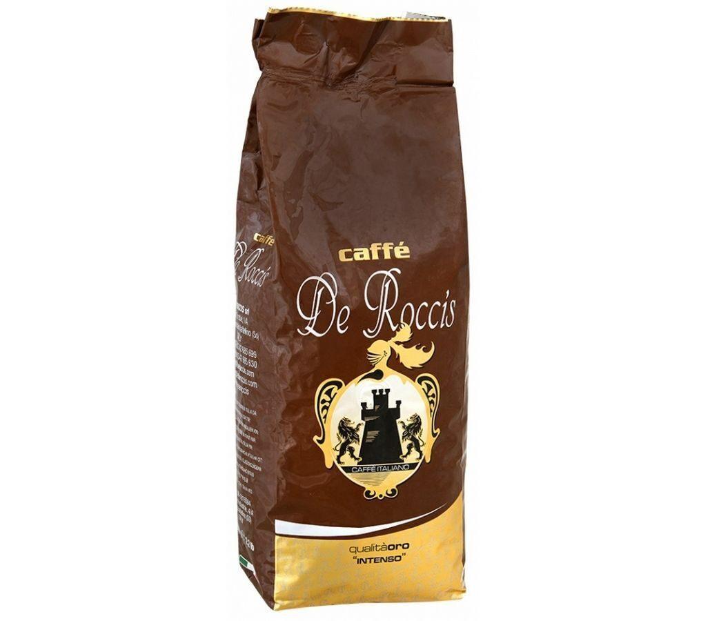 Кофе в зернах bellarom